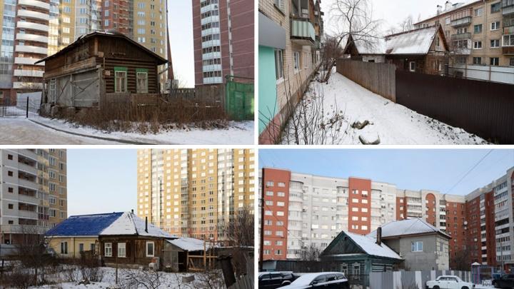 Окружили! Подборка частных домов Екатеринбурга, которые застряли среди новостроек