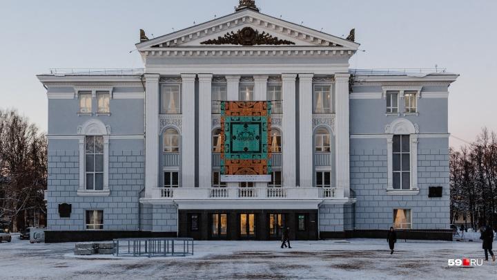Мошенники продавали фальшивые билеты в Пермский театр оперы и балета. Как обнаружить подделку?