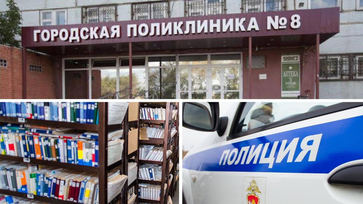 Карты из поликлиники на проспекте Ленина изъяли ещё в середине апреля и до сих пор не вернули
