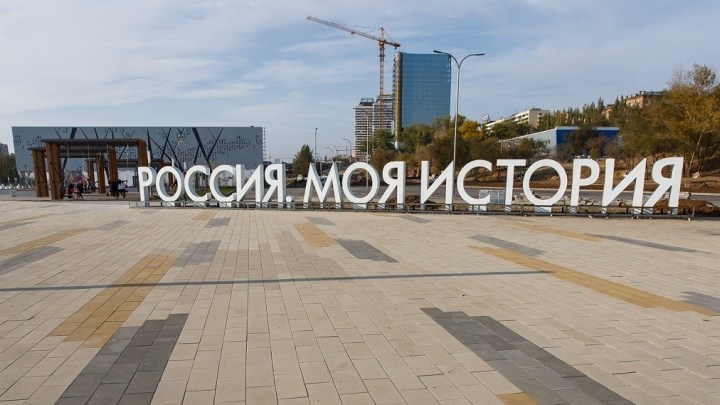 Барабанов не будет: в Волгограде отказались от праздника возле музея «Россия — моя история»