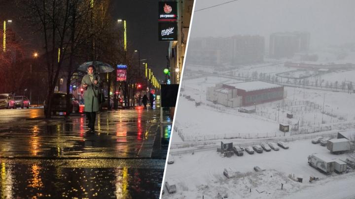 Дождь и метель в Красноярске: эффектные фото, последствия и прогнозы