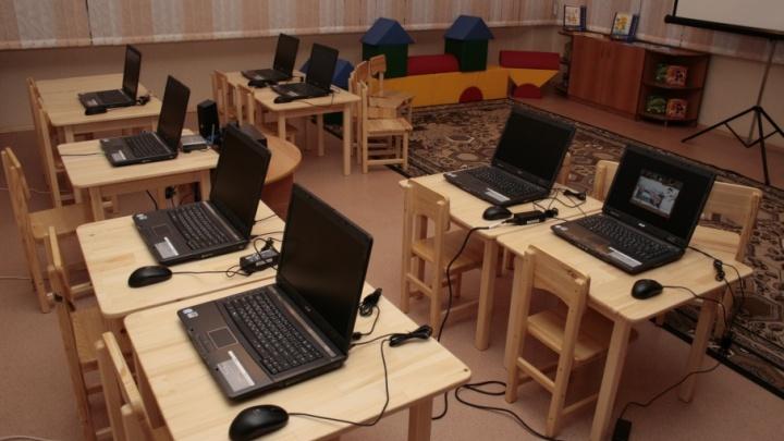 Зауральские села и деревни окультурят на 48 миллионов рублей