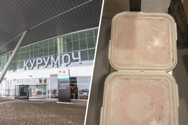 Икру купили на рынке и через Москву доставили в Курумоч