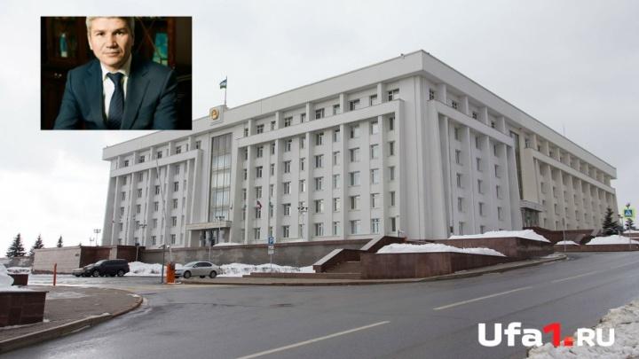Назначен новый полпред Башкирии при президенте России