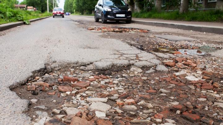 Ярославль попал в число городов с худшими дорогами