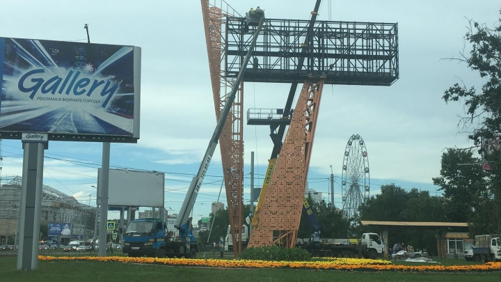 «Избавим от засилья рекламы»: в центре Челябинска построят новый светодиодный экран