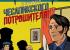 Художник из Екатеринбурга создал книгу комиксов про майора-супергероя с Ганнибалом на обложке