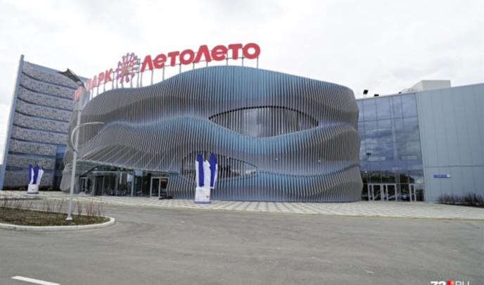 В Перми планируют построить аквапарк по тюменскому образцу