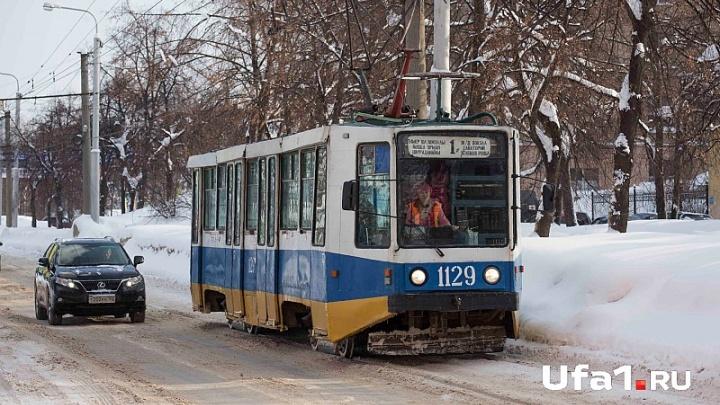 В Башкирии вводят новую систему оплаты проезда в общественном транспорте