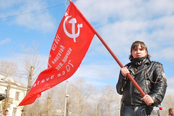 Организаторами митинга выступила КПРФ