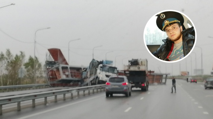 Водитель, который снес под Тюменью надземный переход, оплатит его стоимость. Это миллионы рублей