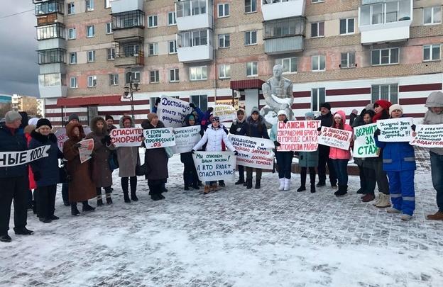 В Челябинской области четыре десятка работников скорой вышли на акцию протеста