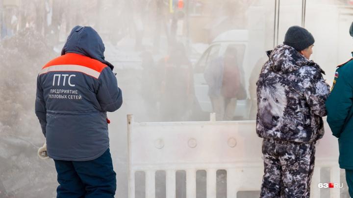 Мёрзнут Ташкентская и Димитрова: спасать самарцев от холода будут дополнительные бригады слесарей