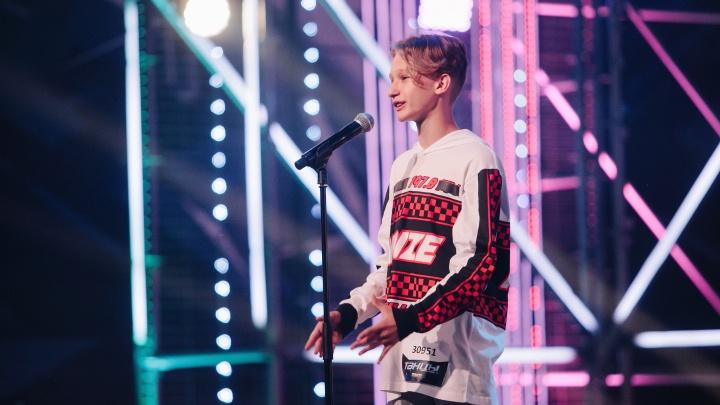 Школьник из Красноярска попал в эфир шоу «Танцы» на ТНТ