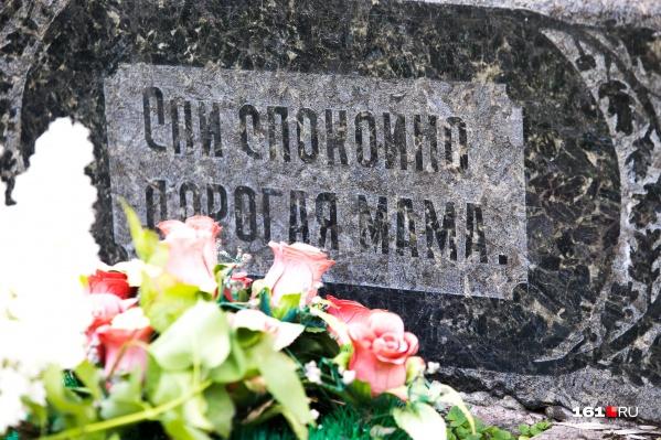 Предпринимателю из Новочеркасска запретили торговать могилами на Багаевском шоссе