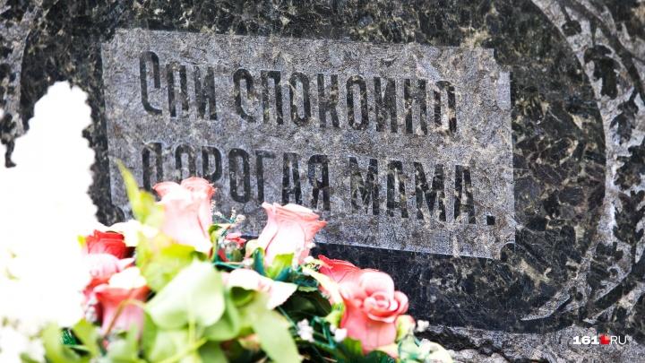 В Ростовской области предпринимателя поймали на незаконной продаже мест на кладбище