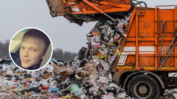 Пропавшего после потасовки у Trash bar Евгения Коногорова ищут на мусорном полигоне