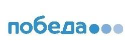 Авиакомпания «Победа» вошла в топ-10 крупнейших перевозчиков России