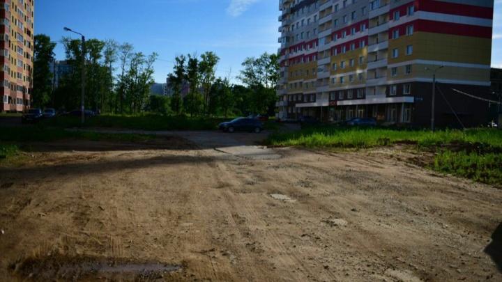 В Ярославле начали строить новую дорогу, которая соединит основные магистрали в Брагино
