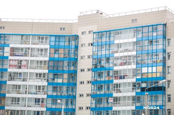 Общая сумма средств на эскроу-счетах в крае 444,6 миллиона рублей