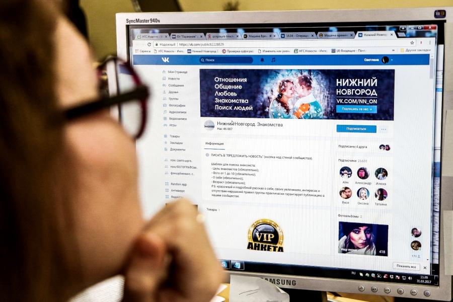 Электронные больничные появятся вНижегородской области с1июля