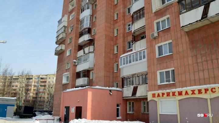 Пермские власти назвали причины обрушения перекрытий в многоэтажке на улице Революции