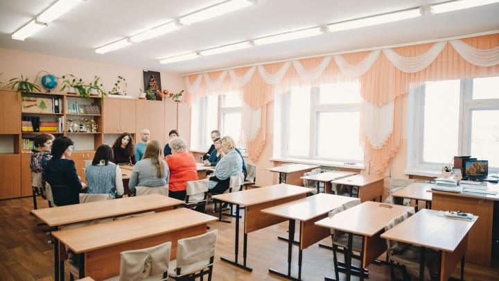 Строгую учительницу из Винзилей, которую обвиняли в унижении второклашек, накажут. Итоги проверки