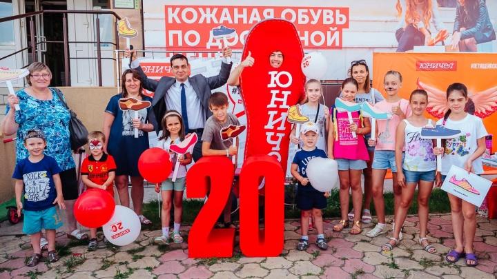 На праздновании 20-летия магазин поставил рекорд — 1567 человек пришли в обуви «Юничел»