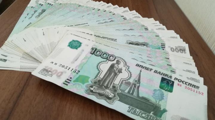 Сорвал куш: ярославец выиграл в лотерею почти два миллиона рублей