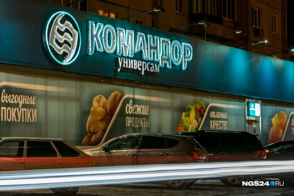 Предприниматель, купивший товарный знак 3 года назад, считает, что красноярская компания использует его незаконно