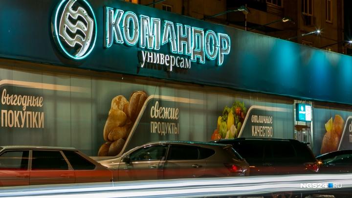 «Дело принципа»: владелец бренда «Командор» добился нового суда с сетью магазинов ради компенсации