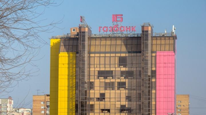 Долги оплатят сейфами: имущество рухнувшего «Газбанка» выставят на торги