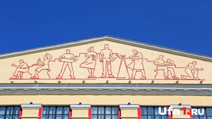 Башкирские вузы победили на всероссийском конкурсе молодежных проектов
