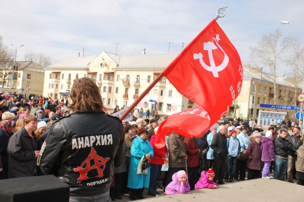 КПРФ подали уведомление на проведение митинга 14 июля в 12 часов на площади Ленина