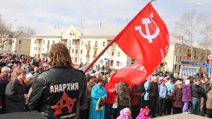 Коммунисты собрались митинговать в центре Архангельска против пенсионной реформы