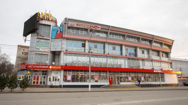 «Переезжаю туда, где лучше»: в Волгограде выставлена на торги половина бизнес-центра «Арго»
