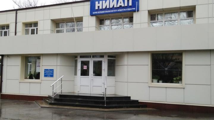 Дончанка обвинила врачей института акушерства и педиатрии в смерти ребенка