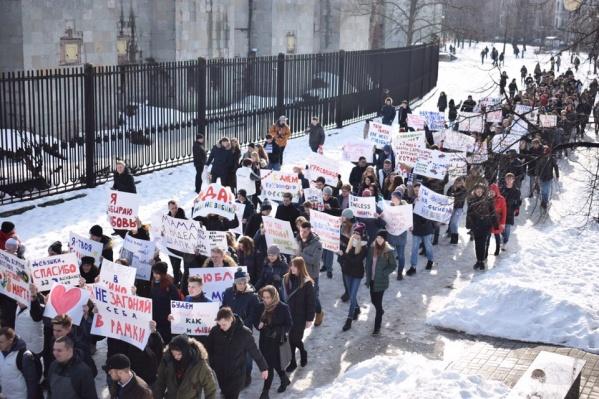 Шествие «Дорогая, ты права» прошло в 12 крупных городах России и собрало 2 тысячи человек, сообщает РИА Новости