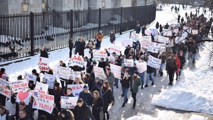 Артём Лоскутов возмутился, что шествие активистов «Молодой гвардии» на 8 Марта назвали Монстрацией