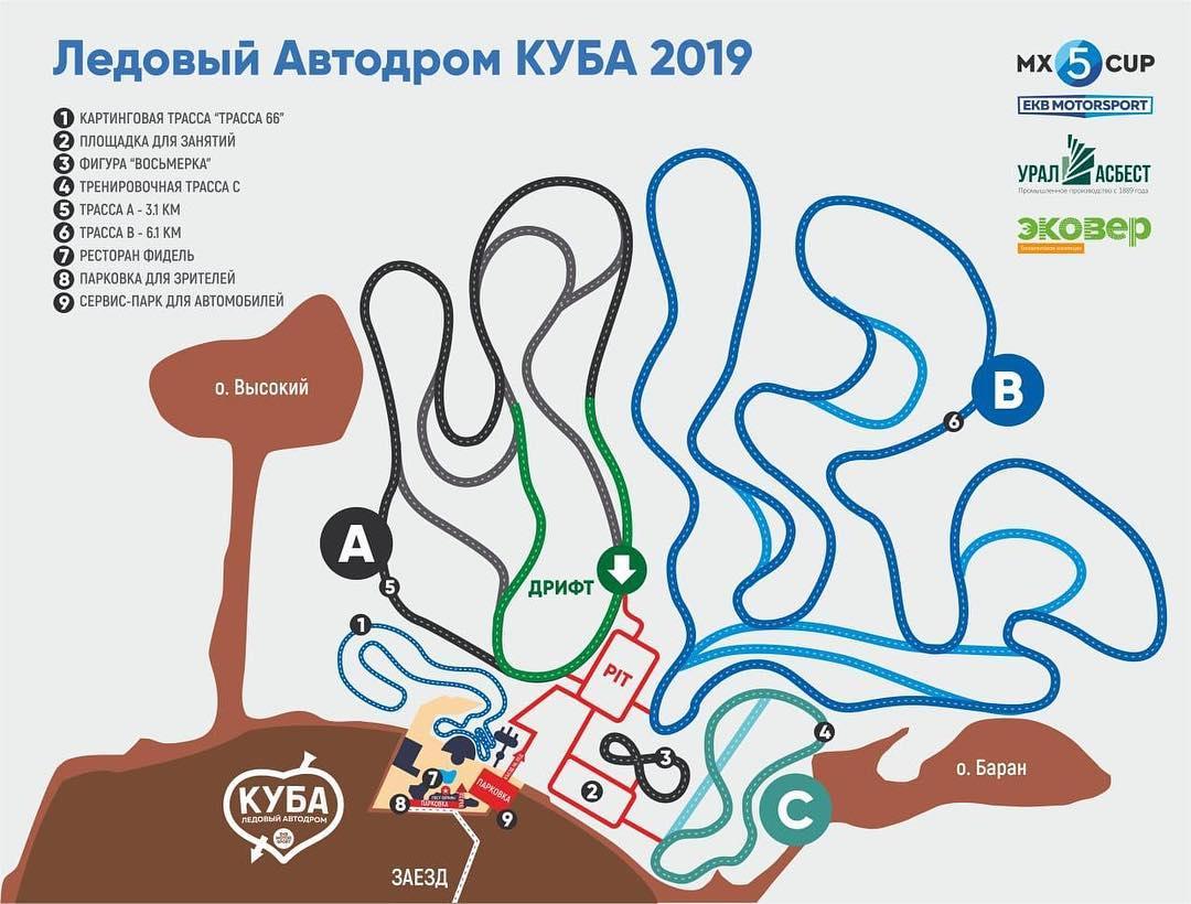 Подготовят пять трасс: Сергей Карякин показал, какими будут ледовые гонки на Верх-Исетском пруду