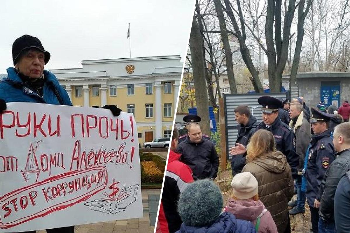 Кульминацией истории стала стычка неравнодушных жителей с нанятыми генподрядчиком молодыми людьми и одиночные пикеты родственников конструктора Алексеева в Кремле