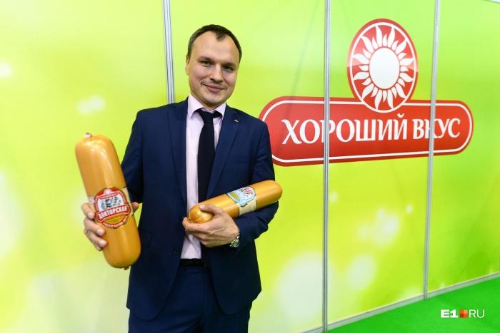 «Хороший вкус» теперь официально принадлежит сибирякам