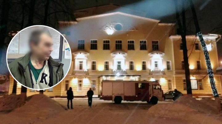 «Да, дурак я»: сообщивший о бомбе в Волковском театре признался, зачем сделал этот звонок