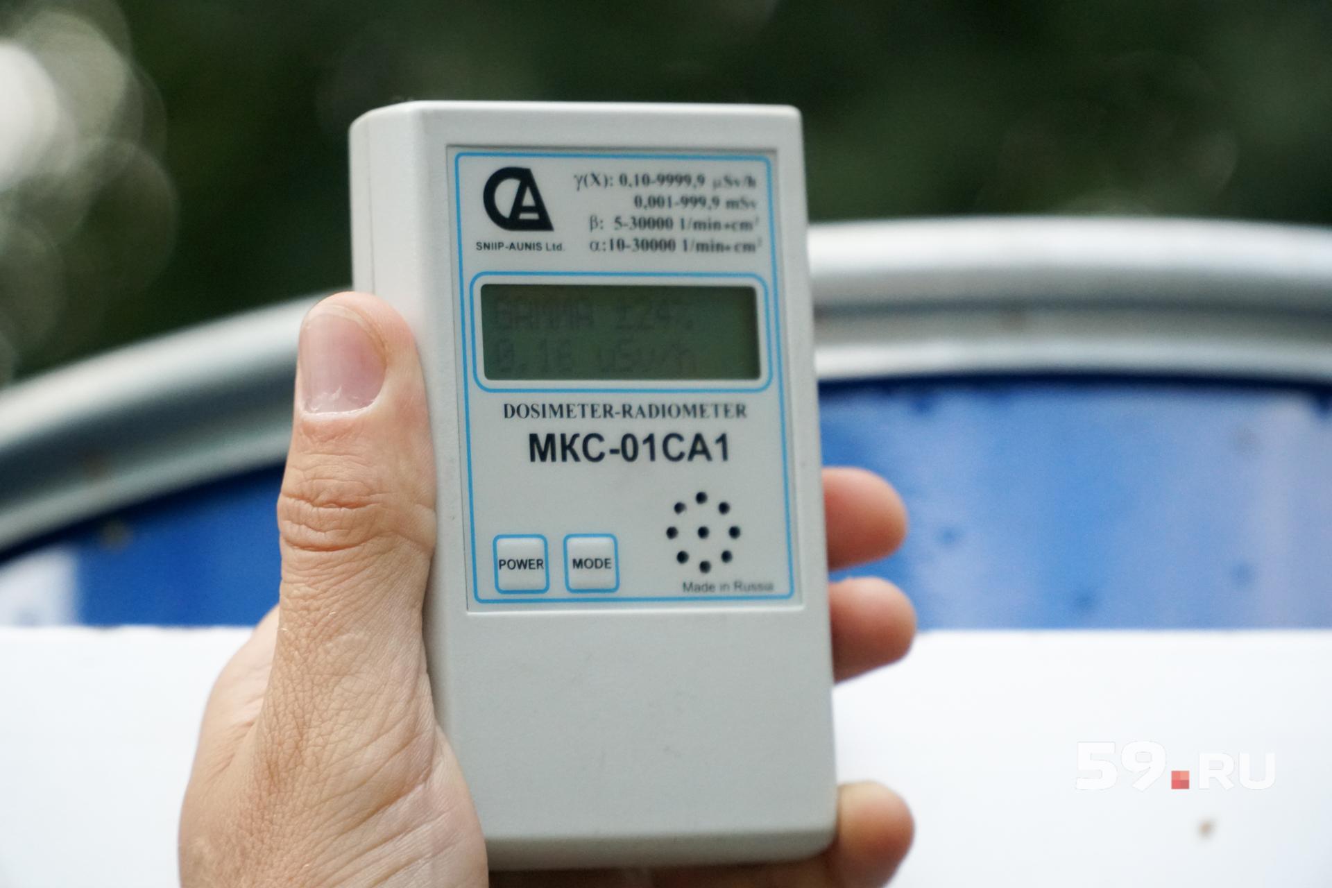 Рядом с бочками значение количество микрозивертов в час колебалось от 0,16 до 0,62