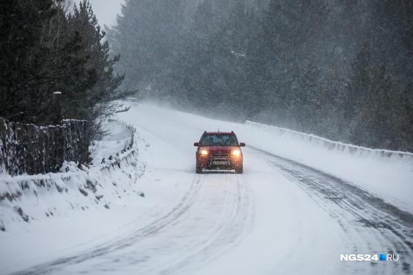 Зимой на трассе особенно опасно
