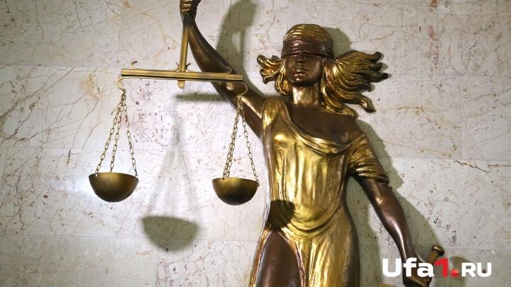 Избил и поджег: житель Башкирии пойдет под суд по обвинению в двойном убийстве