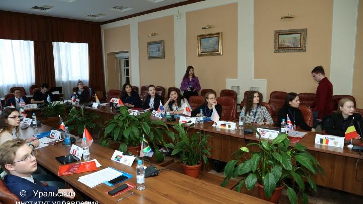 Уральский институт управления ждет абитуриентов, чтобы сделать из них успешных руководителей