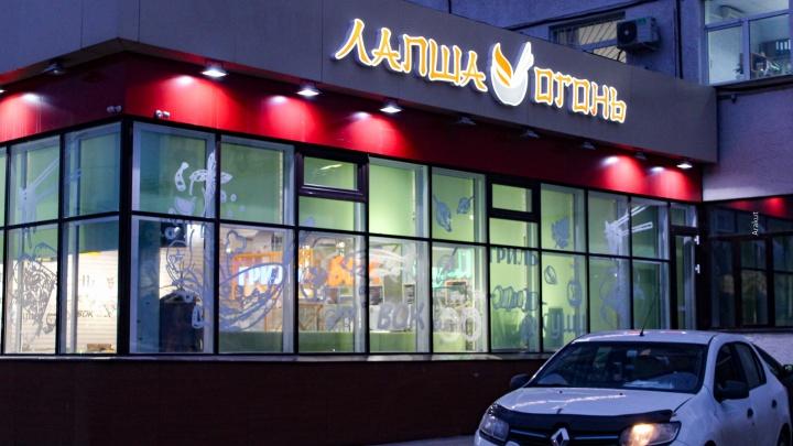 Кусачие цены, опечатки в меню и луковый цезарь: тестируем в Уфе паназиатское кафе от «Пышки»