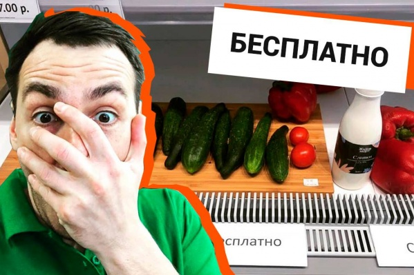 Иван Зайченко хотел помочь бедным, но Роспотребнадзор нагрянул к нему с проверкой