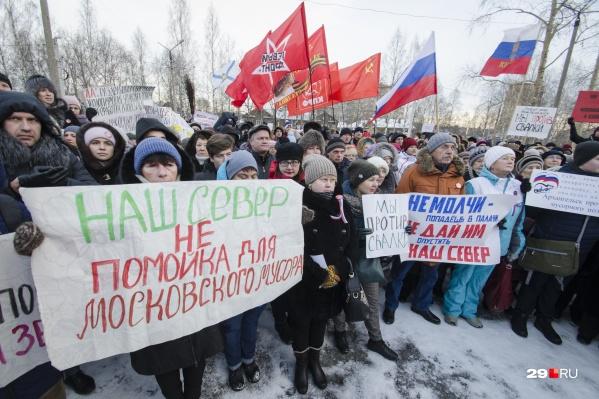 У Соловецкого камня в Архангельске собралось немало людей